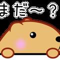 イノシシ出現【動画あり】(・o・)