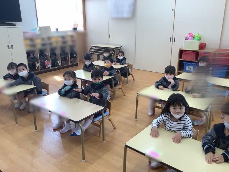 夢いっぱいのおもちゃばこ ~ 清泉幼稚園