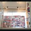 ラジオ「詩人は囁く」90日目〜の画像