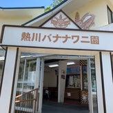 合同会社伏見企画 自転車部門ブログ