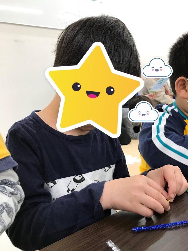 o2684357914925659963 - 4月12日(月)☆toiro仲町台☆ モールで昆虫作り