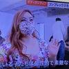 3/31(水)【桃果愛】NEWS23でGLAPOCHAが紹介されましたの画像