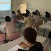 「第26回 100歳まで安心!お金に困らない為の基礎講座 島根県民会館 2021年4月11日」の画像