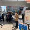 4/10 デジタル監視法案は廃案へ、北千住街宣の画像