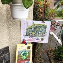 画像 画廊喫茶蜜さん4月12日と13日中村さとみトールペイント作品展 の記事より 4つ目