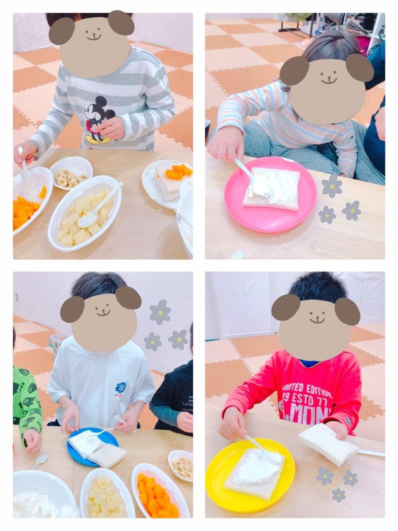 o1080144014925925413 - 4/13(火)☆toiro日野☆