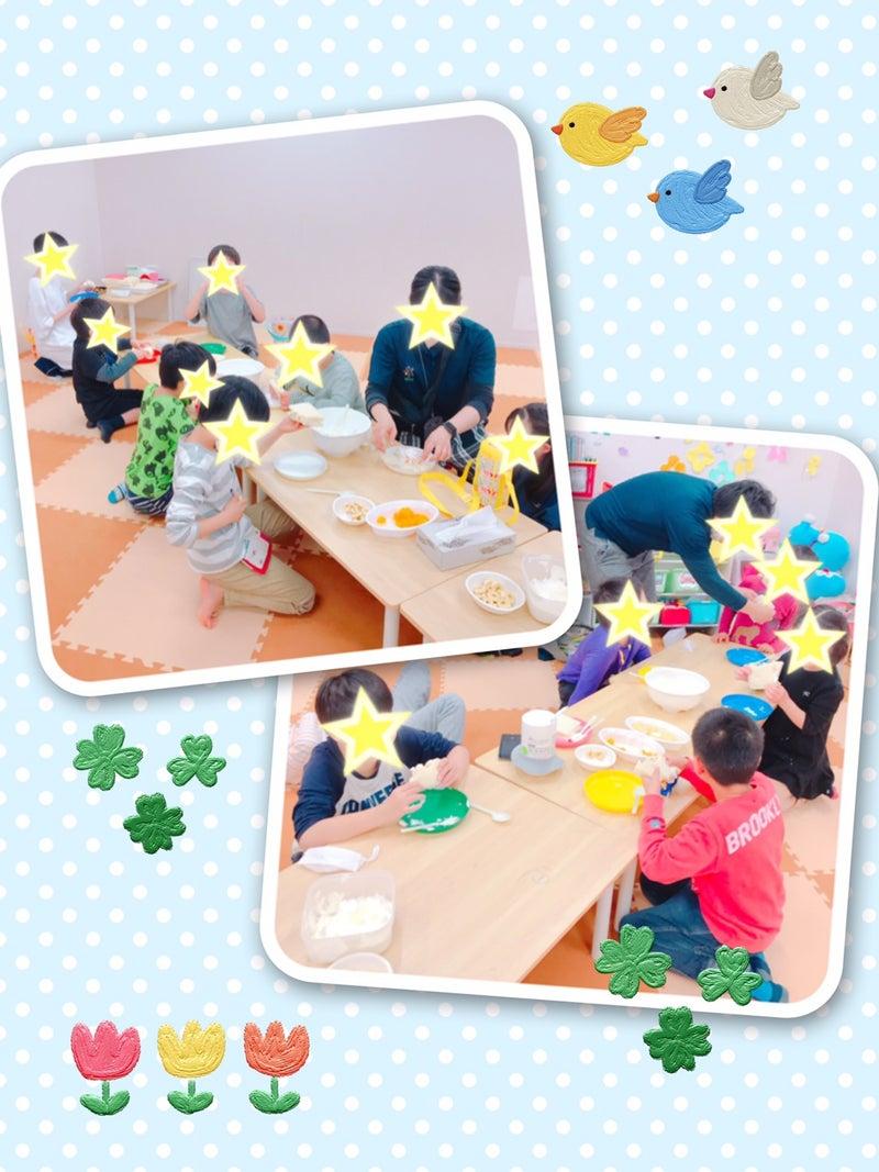 o1080144014925925434 - 4/13(火)☆toiro日野☆