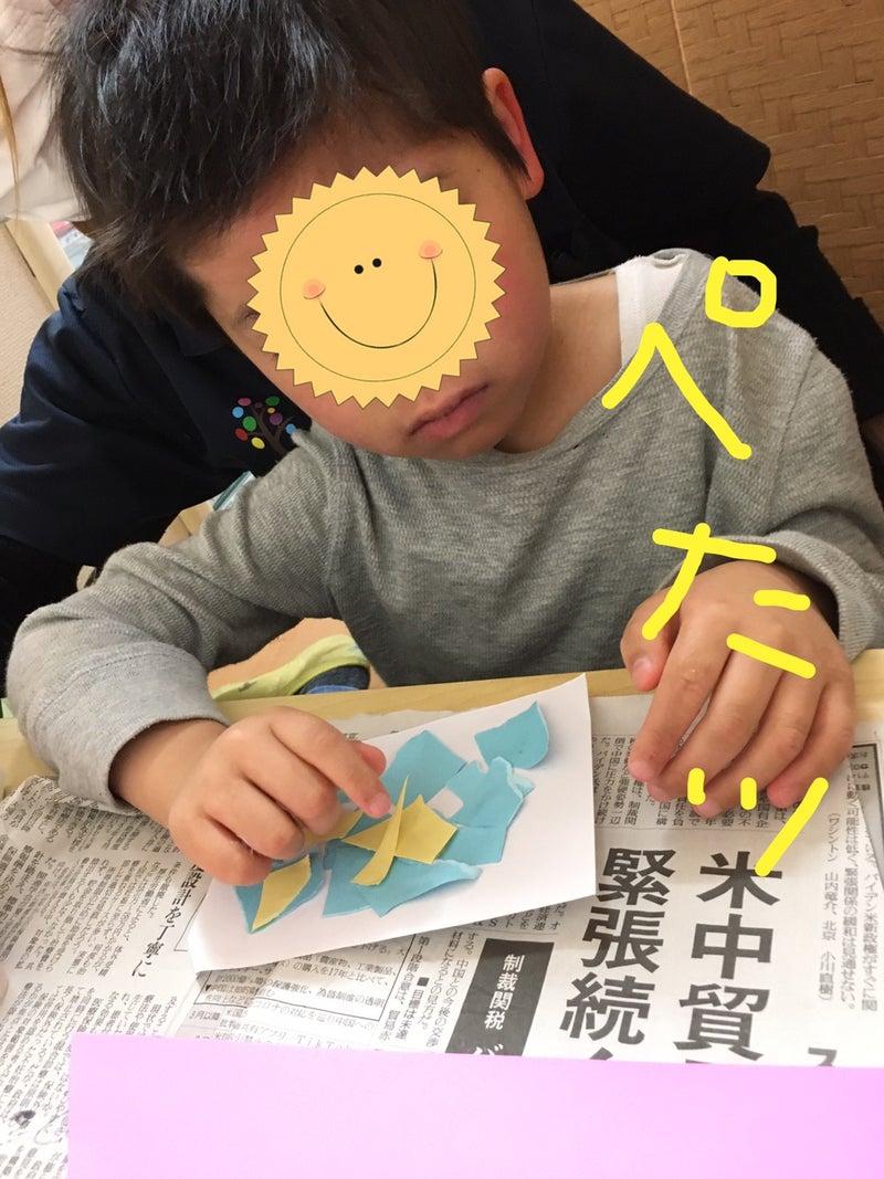 o1080144014925937894 - ♪4月8日(木)♪toiro戸塚