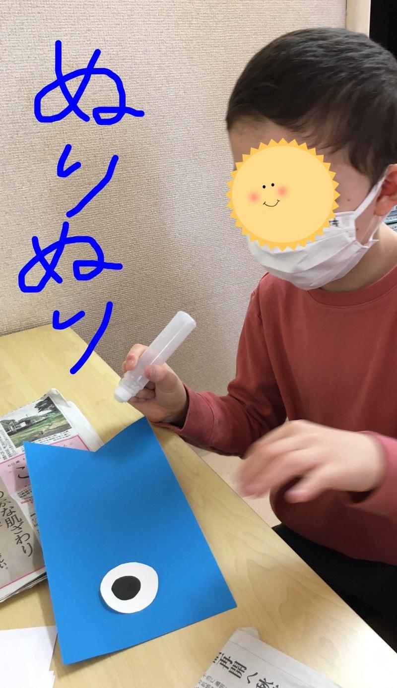 o1080187214925937863 - ♪4月8日(木)♪toiro戸塚