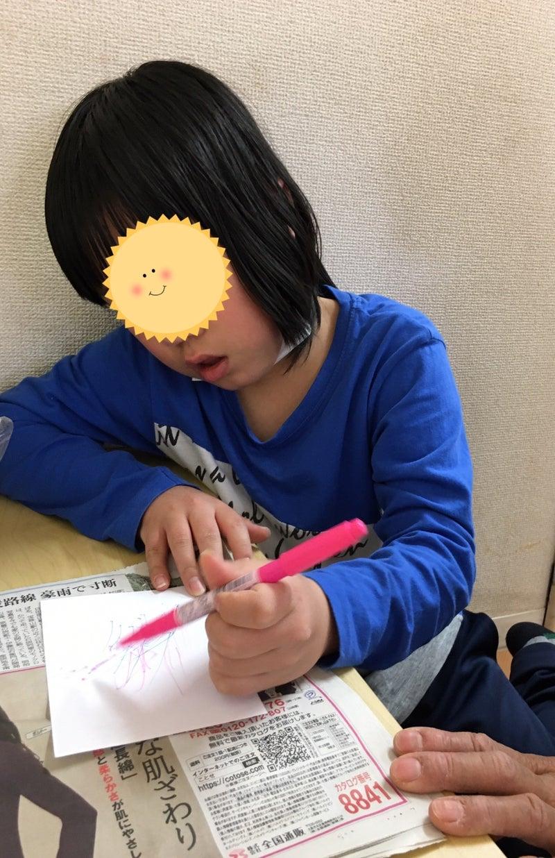 o1080166814925937896 - ♪4月8日(木)♪toiro戸塚