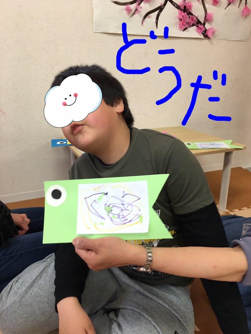 o1080144014925937925 - ♪4月8日(木)♪toiro戸塚
