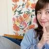女優起業家のお悩み相談室スタートの画像