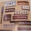 独学なら4月は韓国語の勉強を始めるのに最適!