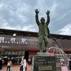 別府温泉と大分グルメを満喫。/「みんなの九州きっぷ」で巡る、九州一周旅行-14