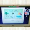 はじめてのオンラインレッスン☆ 南相馬市とオンラインの絵本とねこの英語教室の画像