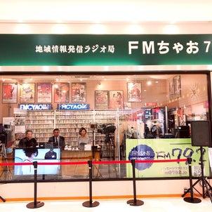 祝!担当ラジオ番組5周年!!の画像