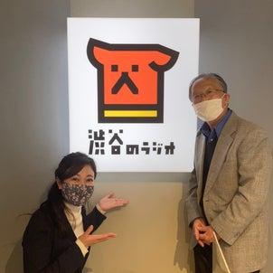 昨日は、渋谷のラジオ!の画像