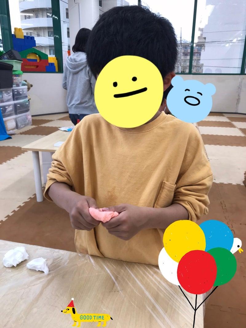 o1912254914926202999 - 4月4日(日) ☆toiro南林間☆