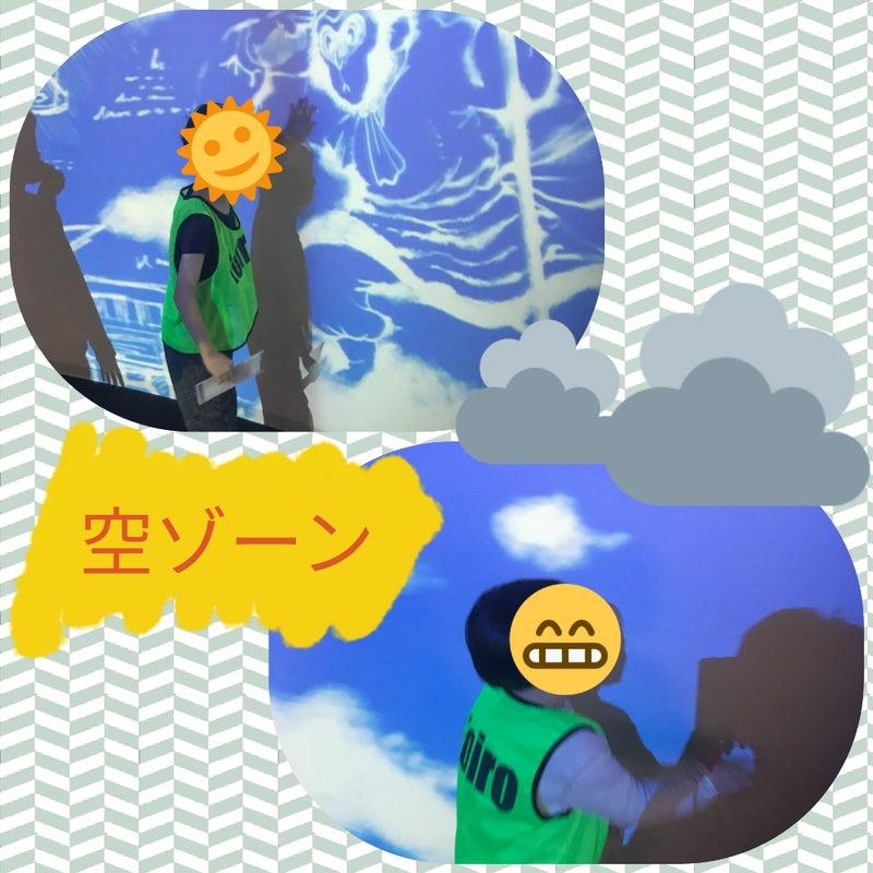 o1080108014926237723 - 3月29日(月)☆toiro根岸☆