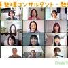 【自己啓発】オンライン勉強会の画像