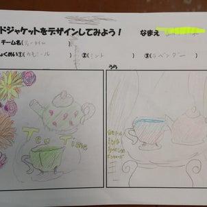 【目黒火曜クラス】レコードジャケットをデザインしよう!!の画像