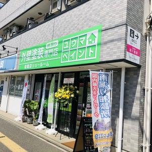 【ユウマペイント船橋店】オープン4日目!の画像