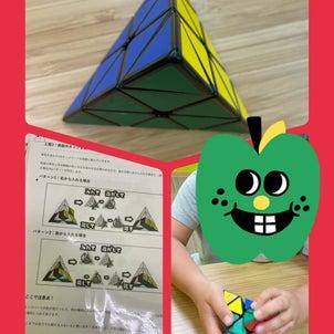 三角形のルービックキューブ⁉の画像