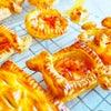 焼き立て最高!アップルパイのリクエストレッスンの画像