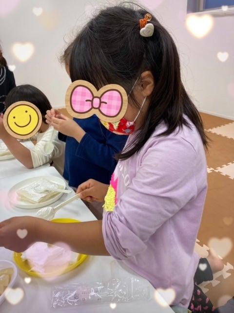 o0480064014926413329 - 4/14(水)☆toiro日野☆