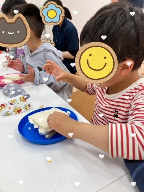 o0480064014926413324 - 4/14(水)☆toiro日野☆