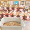 マイ容器で買える!量り売りのお味噌と【エシカル消費】の話の画像