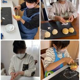 画像 今週の子どもパン教室 の記事より 7つ目