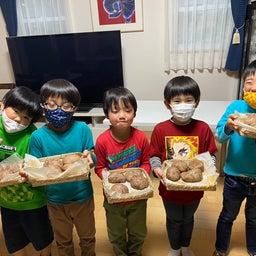 画像 今週の子どもパン教室 の記事より 1つ目