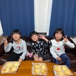 画像 今週の子どもパン教室 の記事より 5つ目