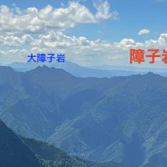 132:障子岩  (上畑健男社登山口)