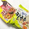 ちょいちょいポチってみた韓国食品