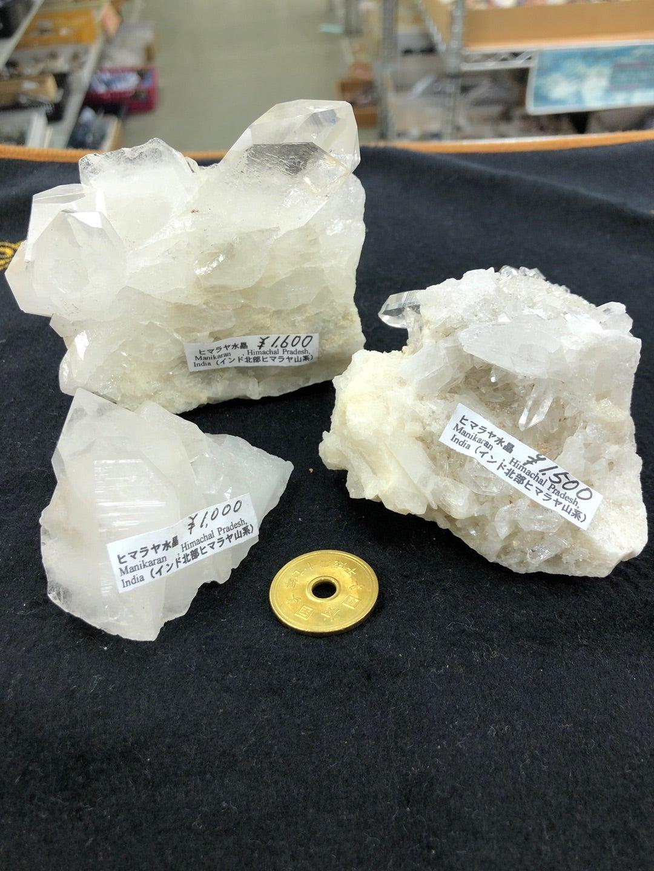 4.15 ヒマラヤ産水晶クラスター