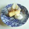 「イギリスのホームメイド菓子・レモンドリズルケーキ」inソボカイクッキングスクールの画像