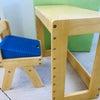 「姿勢を保つための工夫〜ムービングクッション」児童発達支援 フォレストキッズ千種教室 名古屋市の画像
