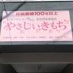 【応援依頼】産後施設資金クラウドファンディング!妊活カード付きリーディングセッション