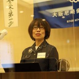 画像 大阪尼崎倫理法人会モーニングセミナーの講話と蜜さんのトールペイント作品展 の記事より 1つ目