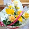お花をありがとうございました。の画像