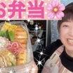 YouTube「クーミン Channel」【リーマンパパ弁当】 豆腐命らしいからさー! ド…