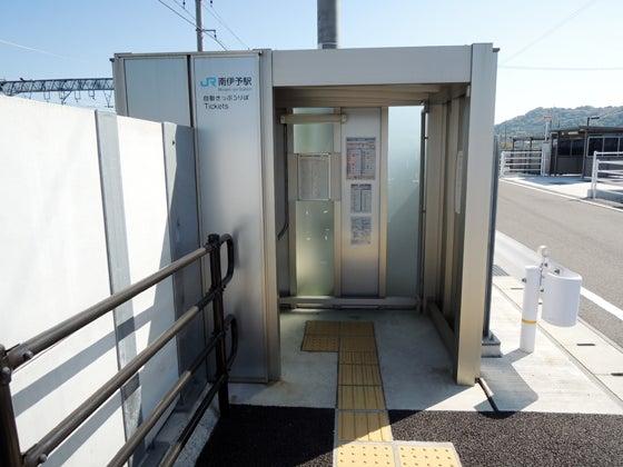 予讃線・南伊予駅