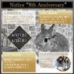 明日からモンラパン8周年記念イベント開催致します!!
