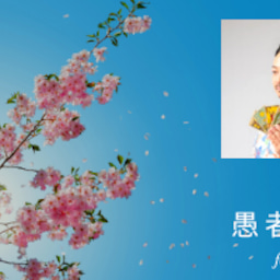 画像 数秘術×ルーン占い♡ 「誕生日」から導く今週の運気 9月20日~10月26日 の記事より 3つ目