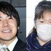 小室圭氏の母親の元婚約者、小室文書に反論!「私は納得できません」