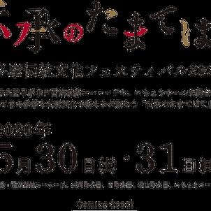 5月イベント情報の画像