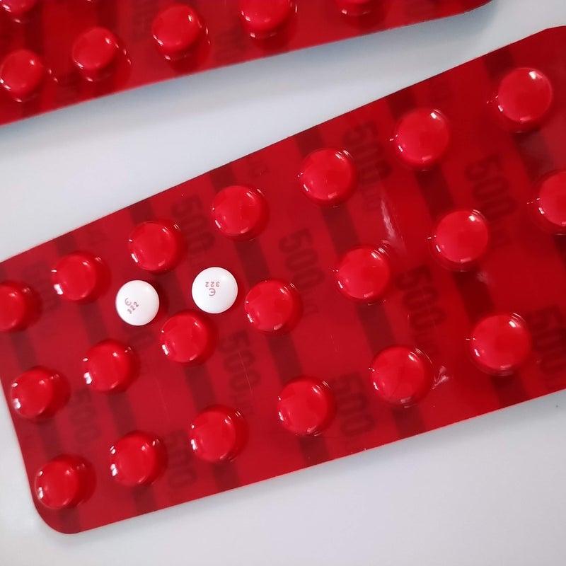 効果 メチコバール 名医たちが実名で明かす「私が患者だったら飲みたくない薬」(週刊現代)