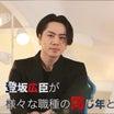 登坂広臣が様々な職種の同じ年と対談する新企画『THE SAME AGE』本日配信